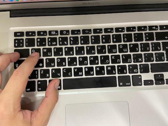 איך לסגור תוכניות במחשב המק שלכם?